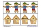 Gingerbread Speech & Language Unit