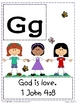 God's Word:  Bible Verse ABC's KJV Edition (Posters and Co
