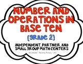 Grade 2 NBT Math Centers