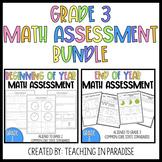 Grade 3 Beginning and End of Year Math Assessment Bundle