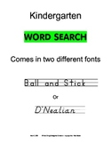 Grade K Word Search