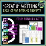 Writing Demand Prompt Assessments:  Bundled Set!