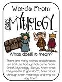 Greek Mythology Centers -  CCSS Based Learning  (RL 4.4)