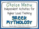 Greek Mythology - Independent Activities for Higher Level