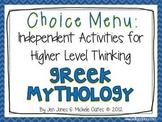 Greek Mythology - Independent Activities for Higher Level