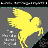 Greek Mythology Projects - Monster Manual