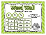 Green Chevron Word Wall {fry words}
