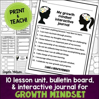 Growth Mindset: 10 lesson unit, interactive journal, posters, & bulletin board
