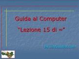 Guida al Computer: Lezione 15 - Le Ventole