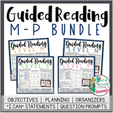 Guided Reading Grade 3 Bundle {Levels M-P} Bonus: Suggeste