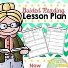 Guided Reading Lesson Plan- EDITABLE FREEBIE