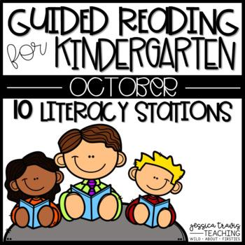 Guided Reading for Kindergarten! {October}