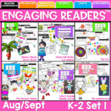 Guiding Readers: August September NO PREP ELA Unit for K-1
