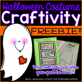 Halloween Costume Activity FREEBIE!