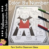 Halloween Fun! Basic Addition and Subtraction - Color Your