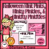 Halloween Hink Pinks, Hinky Pinkies, & Hinkity Pinkities