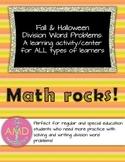 Halloween Math & Fall Math: Division Word Problems Center