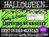 Halloween: Night on Bald Mountain Listening Worksheet
