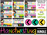Handwriting/Fine Motor (Growing Bundle)