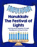 Hanukkah: The Festival of Lights: Grades 2-3