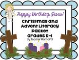 Happy Birthday Jesus!  Advent Christian Christmas Literacy Packet