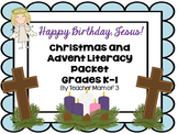 Advent Christian Christmas Literacy Packet