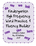 High Frequency Word Fluency Kindergarten- supports McGraw