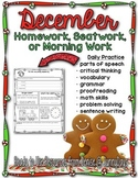 Homework, Seat Work, or Morning Work for December
