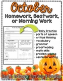 Homework, Seat Work, or Morning Work for October