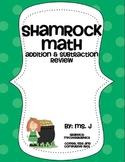 How Many Shamrocks?