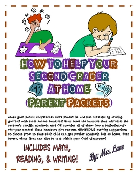 How To Help Your Second Grader At Home (Parent Packets)