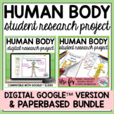 Human Body Systems Student Research Project