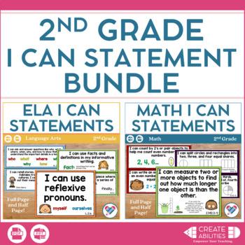 I Can Statements Bundle 2nd Grade