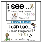 VERBS... Present Progressive Verbs Adapted Book Bundle