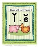 I Hear with My Little Ear: Short I or Short E in CVC Words