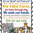 Free In This Classroom Poster - Zoo Theme