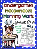 Kindergarten Independent Morning Work *60 Pages {LA- Set 2
