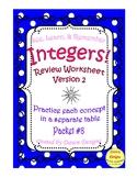Integer Worksheet: Add, Subtract, Multiply, Divide, Order