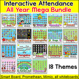 Interactive Attendance All Year Mega Bundle
