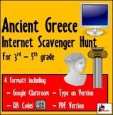 Internet Scavenger Hunt  - Intermediate Grades - Ancient Greece