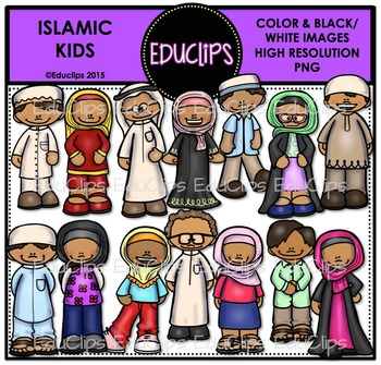 Islamic Kids Clip Art Bundle
