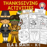 It's Thanksgiving! {ELA Printables and Craft}