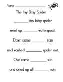 Itsy Bitsy Spider Poem with Sight Words