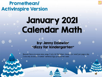 January 2015 Calendar for the Promethean Board (ActivBoard)
