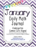 January Daily Math Journal (Common Core Aligned)