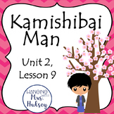 Journeys Third Grade: Kamishibai Man