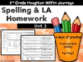Journeys Unit 3 Weekly Homework for 2nd grade (Lessons 11-15)
