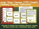 Jungle Theme Kindergarten CCSS Complete Vocabulary Program