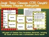 Jungle Theme Kindergarten CCSS Complete Vocabulary Program