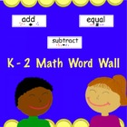K-2 Math Word Wall